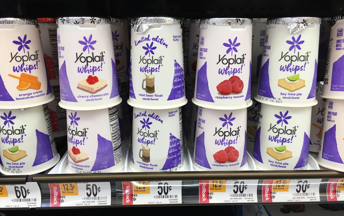 image regarding Yoplait Printable Coupon called 5 Printable Discount coupons for Chobani, Annies, Yoplait Yogurt